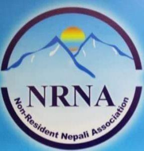 के तपाईले NRNA लाई विश्वास गर्नुहुन्छ त ?