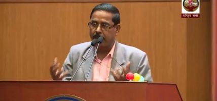 नेपालमा चमार जातिहरुको आवस्था अत्यन्त नाजुक मोडमा :- राष्टिय सभा सांसद चमार